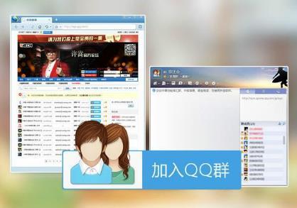 利用认证QQ群排名第一来引流 营销推广 第1张