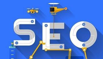 微商新手利用自媒体平台发文章,实现SEO引流的技巧 营销推广 第1张