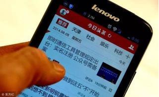 微商新手利用自媒体平台发文章,实现SEO引流的技巧 营销推广 第3张