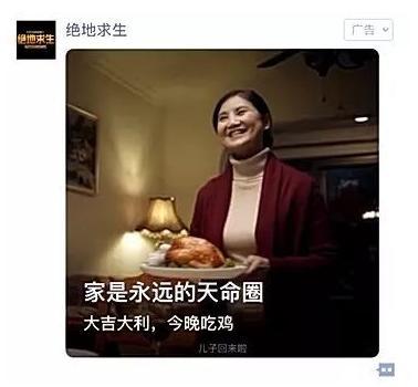 微信朋友圈营销的新尝试 营销推广 第3张